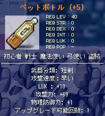 c0050375_20361460.jpg