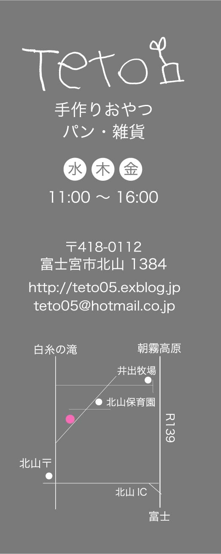 e0076375_22363032.jpg