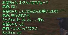 c0017886_18374042.jpg