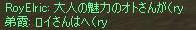 c0017886_18405863.jpg
