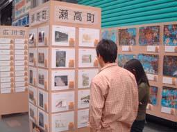 2005/10/22、23 よかのや。筑後ん、こん景色。展示会_b0013387_16153324.jpg