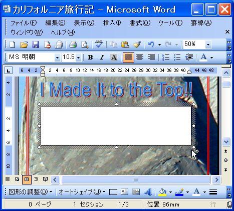 d0020290_22115489.jpg