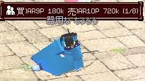 d0035190_8574348.jpg