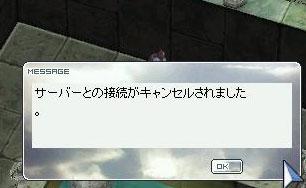 c0009992_014939.jpg