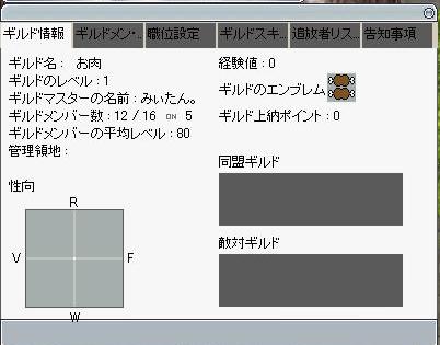 d0018796_6104232.jpg