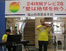 24時間テレビ_a0047200_1950285.jpg