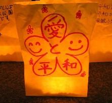 ひろしま市民芸術祭_a0047200_19524775.jpg