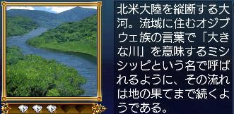 a0048701_424414.jpg