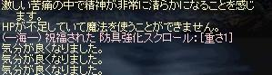 c0045001_1633363.jpg