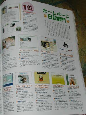a0032004_18475581.jpg
