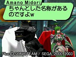b0011910_20393825.jpg