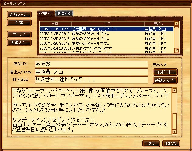 c0045210_031306.jpg