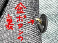 b0019611_2326437.jpg