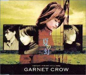 GARNET CROW「夏の幻」_e0083922_575678.jpg