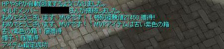 a0042124_4401980.jpg