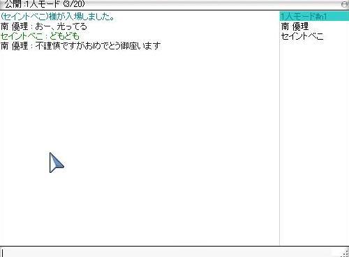 e0052424_1595093.jpg