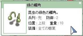 b0065125_1844062.jpg