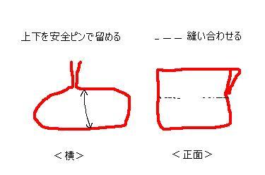 d0053032_071051.jpg
