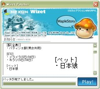 b0069938_21294992.jpg