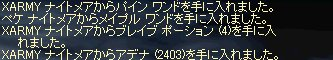 e0058448_10331075.jpg