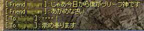 c0050051_110084.jpg