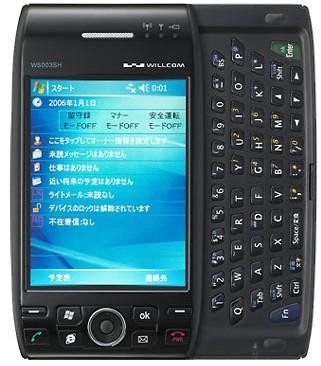 b0067355_23553063.jpg