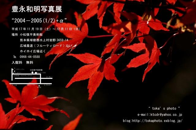 b0059260_8202281.jpg