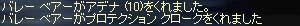 b0048563_2313195.jpg