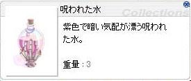 b0070569_1461911.jpg