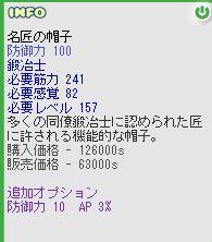 d0056276_1293224.jpg