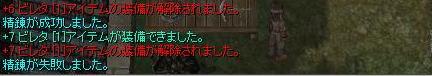 e0065378_2483537.jpg