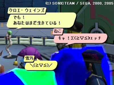 e0032679_054026.jpg