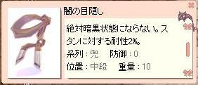 a0049381_9332785.jpg