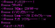 c0056384_1826517.jpg