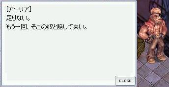 b0032787_251752.jpg