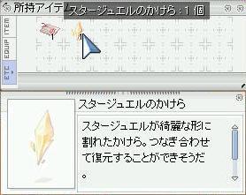 b0032787_256266.jpg