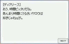 b0032787_3231292.jpg