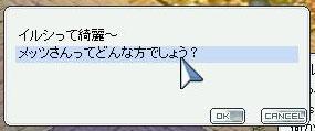 c0009992_19253325.jpg