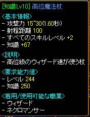 a0047406_1544652.jpg