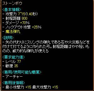 a0047406_15595841.jpg