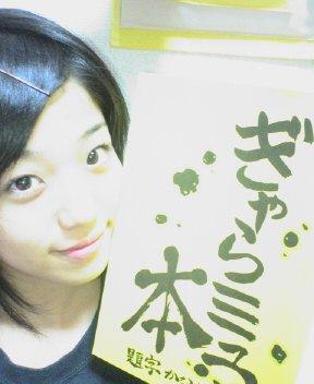 かみちゅ~♪ _c0053207_1424224.jpg