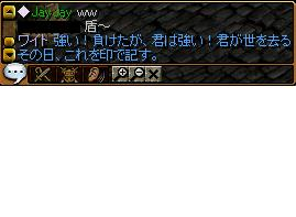 e0073109_16135869.jpg