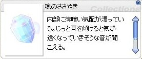 d0037213_2304195.jpg