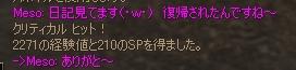 b0062614_1535198.jpg