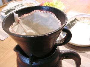 うっちーのコーヒーフィルター。_a0026127_23364940.jpg