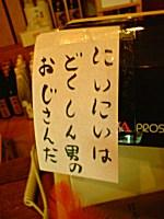 d0033131_18301912.jpg