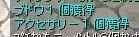 a0048237_203561.jpg