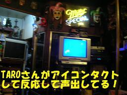 c0004744_23381477.jpg