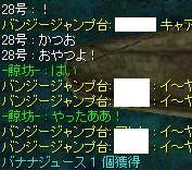 d0032145_0174155.jpg