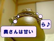 e0013046_18551263.jpg